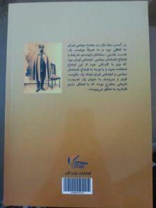 nazari book 2